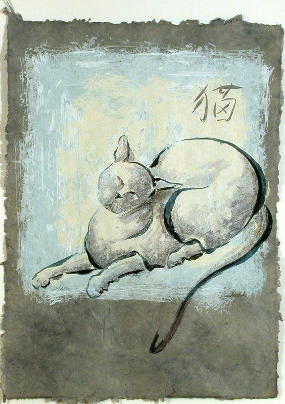 Snorrende kat